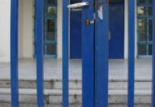 Κλειστά λόγω κακοκαιρίας αρκετά σχολεία στην Αιτωλοακρνανία