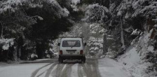 ΕΜΥ: Τοπικές χιονοπτώσεις στα ορεινά την Παρασκευή