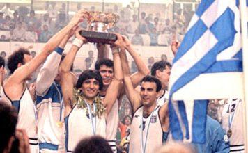 αξέχαστο έπος του Ευρωμπάσκετ το 1987