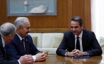 συνάντηση του πρωθυπουργού