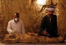 Αιγύπτιου ιερέα